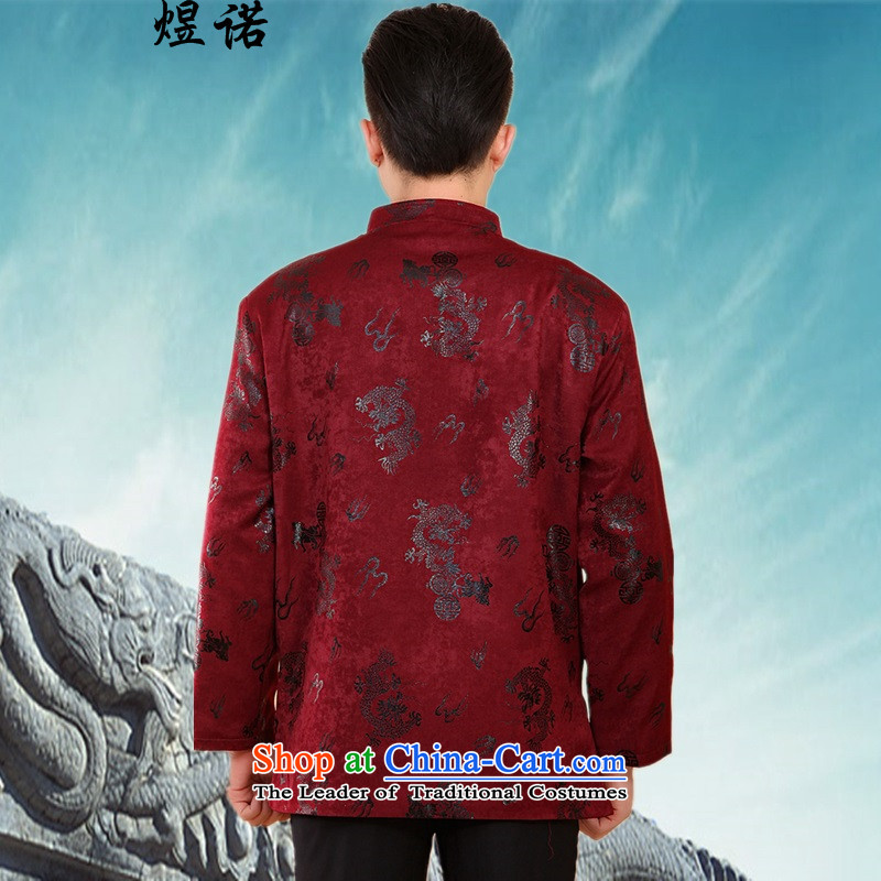 In the afternoon of older men too long-sleeved load dad birthday Shou Tang dynasty autumn and winter jackets thick cotton Tang dynasty and the large number of elderly clothes men too shou birthday XL/175, aubergine Yuk Nokia service , , , shopping on the