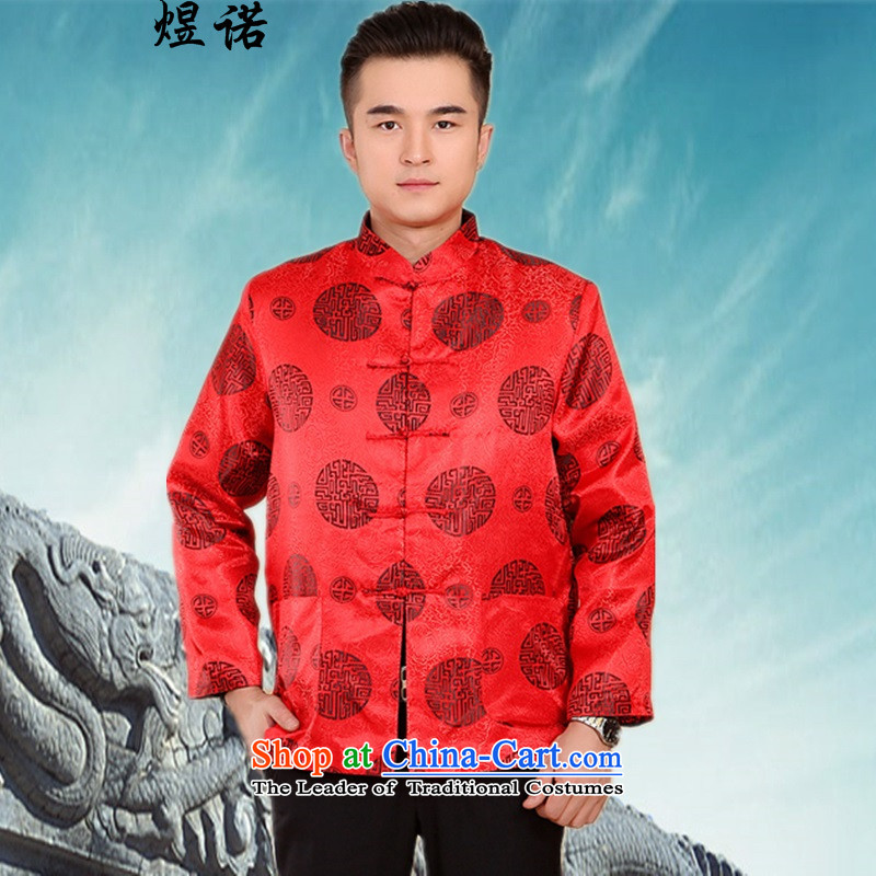 Familiar with the elderly men loaded autumn clothes older persons Tang Jacket coat disk port in Chinese Tang dynasty Older long-sleeved winter thick cotton coat red over) Shou clothing?3XL/185 red