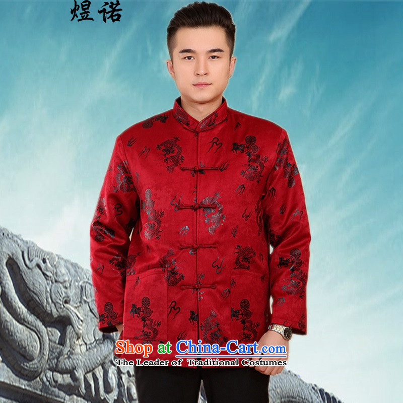 Familiar with the?2015 autumn and winter new father jackets in Tang Dynasty older men and auspicious Chinese clip cotton men's national costume Grandpa Tang Dynasty Chinese long-sleeved thick red replace?3XL_185