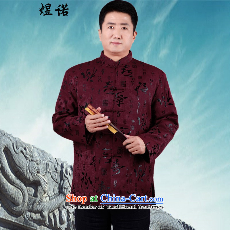 Familiar with the men in the Tang dynasty older birthday cotton coat Chinese manual tray clip larger ?t��a autumn and winter coats thick long-sleeved shirt with father grandfather jacket aubergine?L/170
