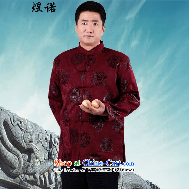 Familiar with the autumn and winter Tang Dynasty Cotton Men in older cotton jacket service men and thick China wind men's Birthday holiday gifts robe banquet Mock-neck national dress?XL/175 aubergine