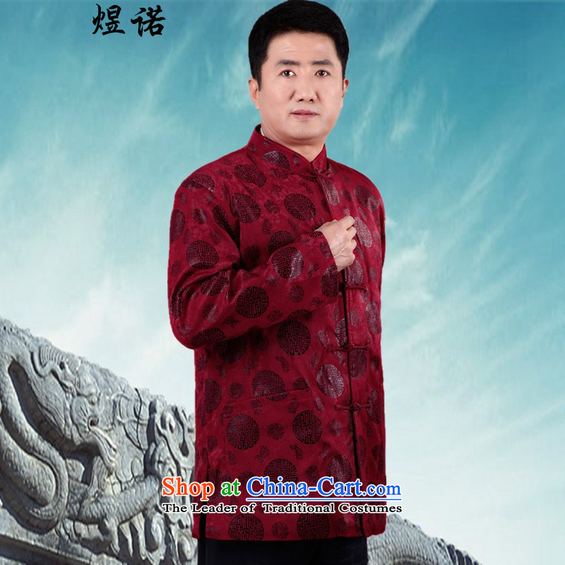 In the afternoon of older men's jackets Fall/Winter Collections father Father Chinese clothing grandfather older persons ãþòâ men Large Tang Jacket China Wind Jacket Red 3XL/190, Grandpa become familiar with the , , , shopping on the Internet