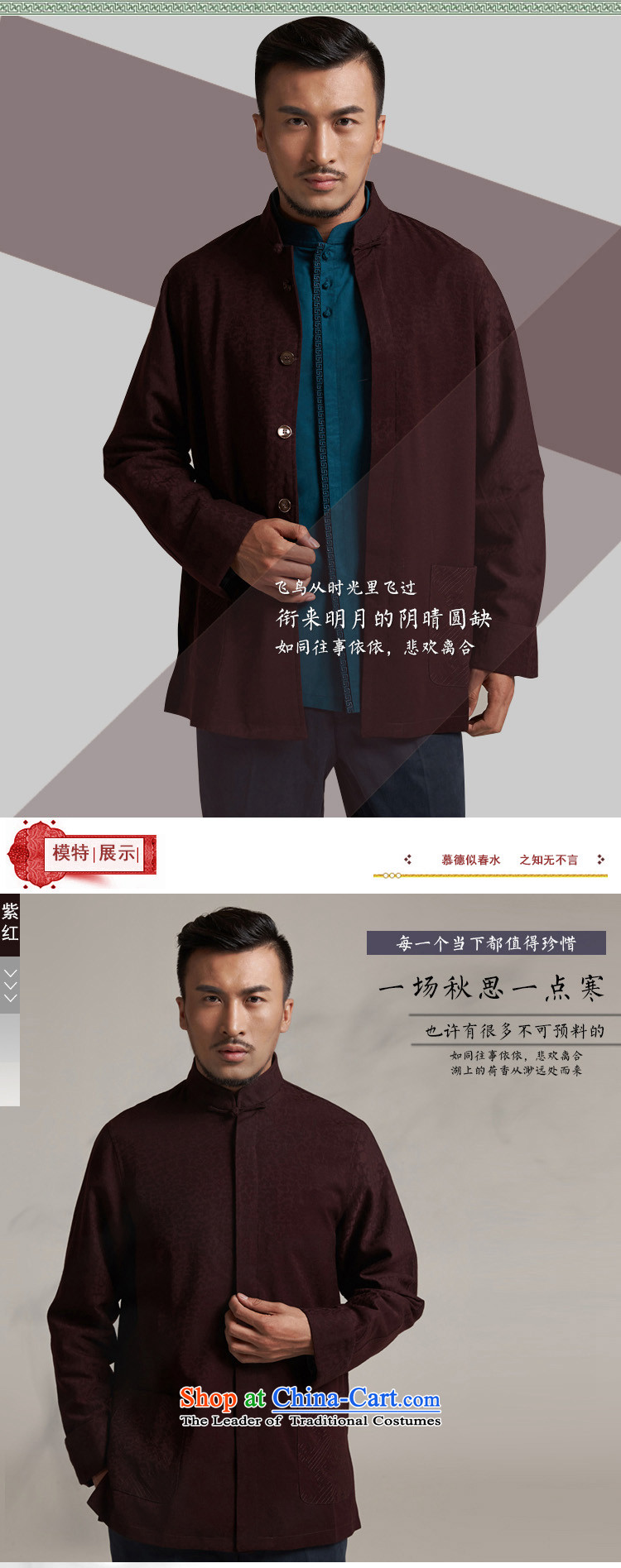 Fudo Jin-hui Tak 2015 autumn and winter new products men Tang dynasty China wind men's jackets older leisure jacket China wind aubergine M picture, prices, brand platters! The elections are supplied in the national character of distribution, so action, buy now enjoy more preferential! As soon as possible.