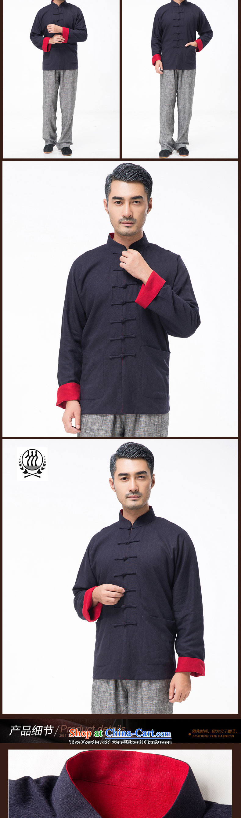 New line thre Bosnia and genuine men on both sides of the Tang dynasty wearing long-sleeved sweater in older Chinese collar solid color cotton linen spring and autumn, Tang dynasty TZ-305 RED XL/180 picture, prices, brand platters! The elections are supplied in the national character of distribution, so action, buy now enjoy more preferential! As soon as possible.
