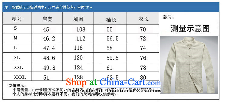 Kyung-ho covered by China wind men Tang dynasty male long-sleeved sweater Chinese classics, autumn and winter Han-men long Tang dynasty jacket coat M pictures, beige price, brand platters! The elections are supplied in the national character of distribution, so action, buy now enjoy more preferential! As soon as possible.