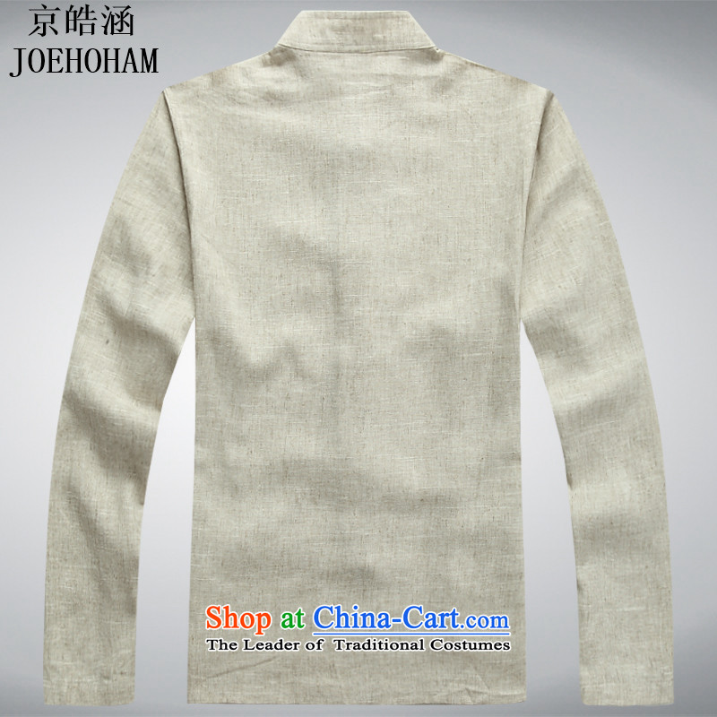 Kyung-ho covered by China wind men Tang dynasty male long-sleeved sweater Chinese classics, autumn and winter Han-men long jacket coat Tang dynasty beige M Beijing Hao Han (JOE HOHAM) , , , shopping on the Internet