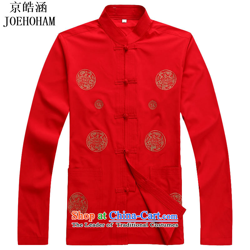 Kyung-ho covered by men Tang Dynasty Chinese Customs China wind men (JOE HOHAM) costume dress red T-shirt?XXL
