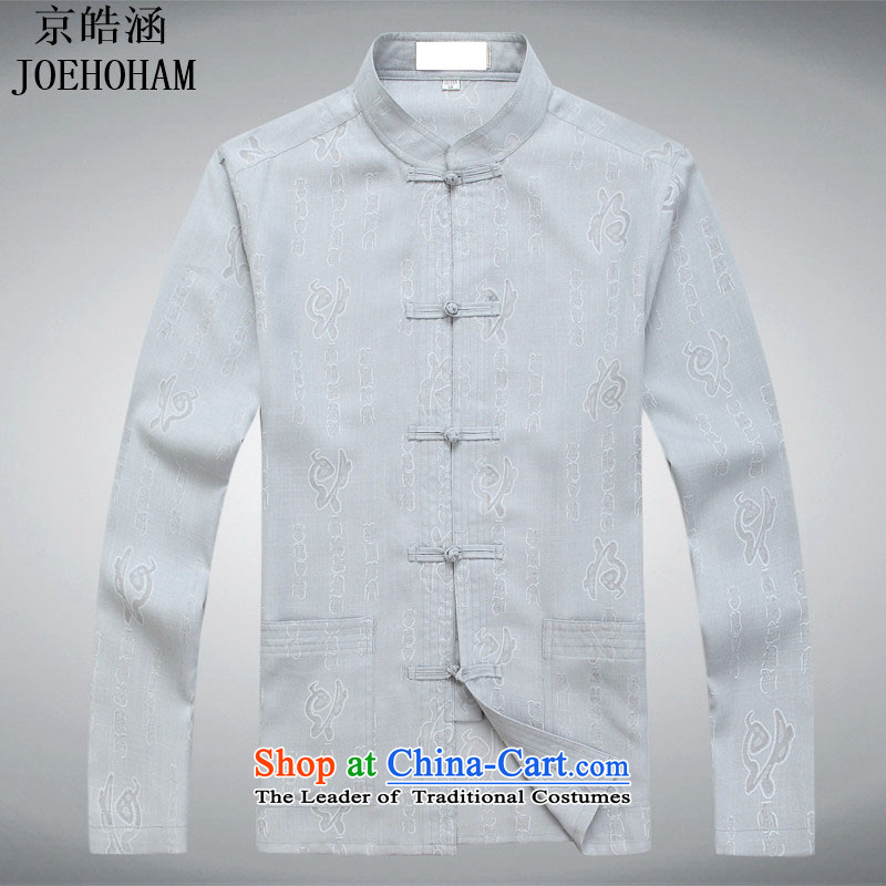 Kyung-ho, elderly men long-sleeved Tang Dynasty Package China wind elderly costume Han-chun kit installed grandpa gray T-shirt燲L