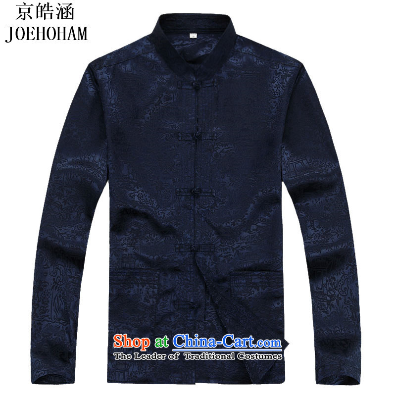 In elderly men long-sleeved blouses Kyung-ho Tang covered by men Tang dynasty embroidery the River During the Qingming Festival  of Tang dynasty blue shirt?S