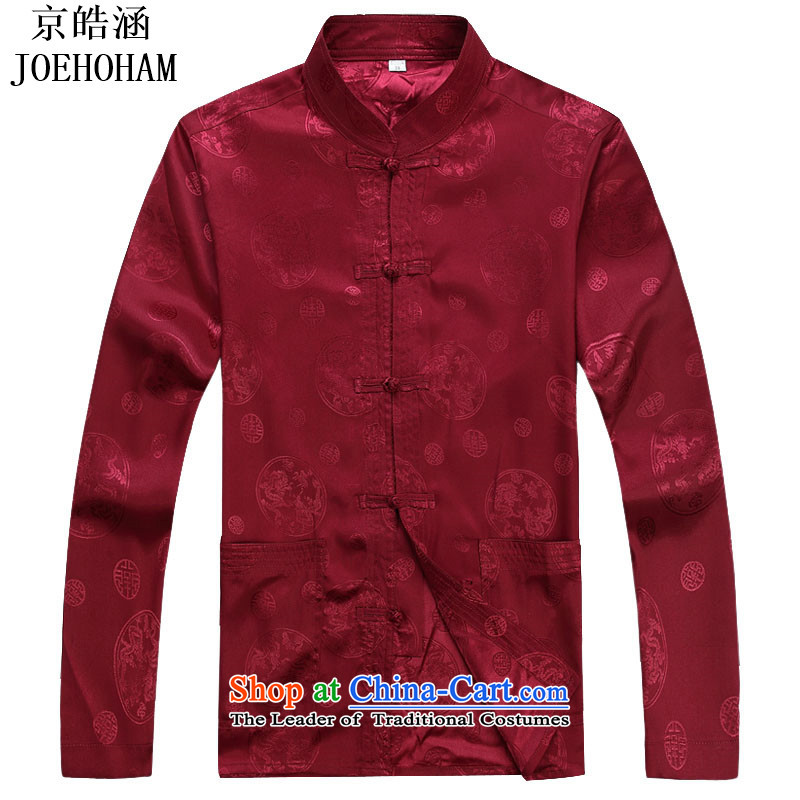 Kyung-ho, older men China wind Pan Long Tang Dynasty Package long-sleeved spring and fall in men older men costume red T-shirt XXL