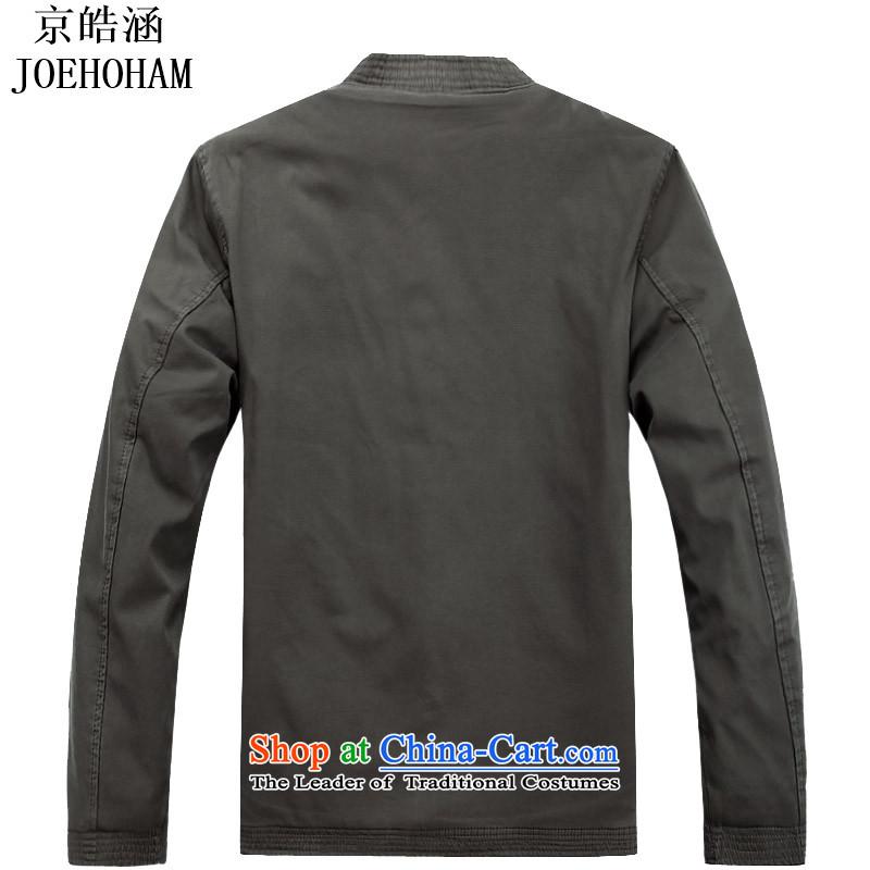 Kyung-ho covered by China wind men Tang dynasty long-sleeved jacket cotton coat Chinese classics, autumn and winter Han-men long jacket Tang dynasty聽XXXL, Light Gray Kyung-ho (JOE HOHAM covering) , , , shopping on the Internet