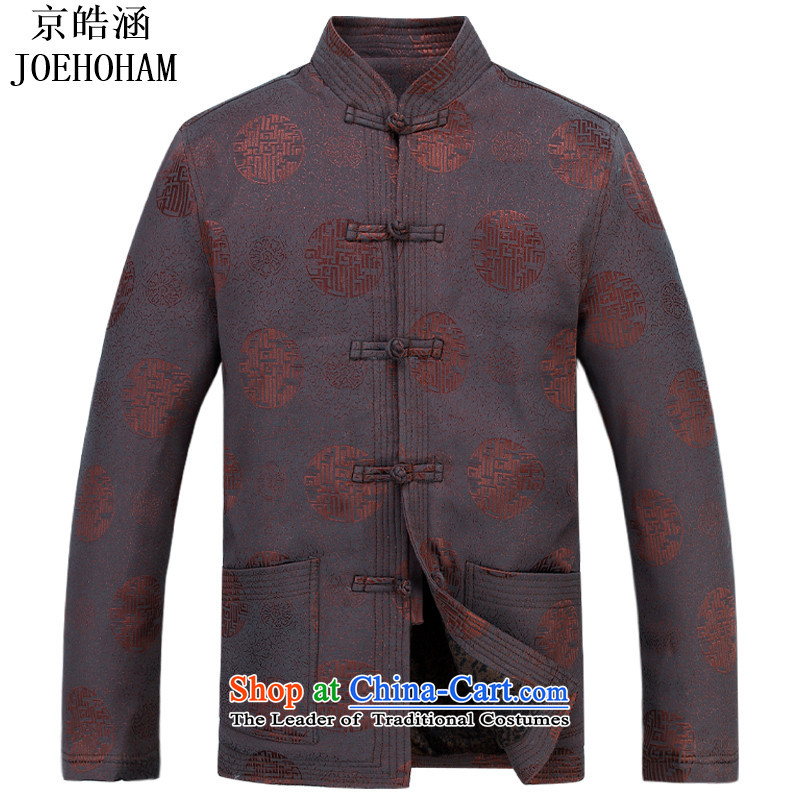 Kyung-ho covered by the Tang Dynasty Men long-sleeved kit autumn and winter, Tang red loose older men kit brown kit?S
