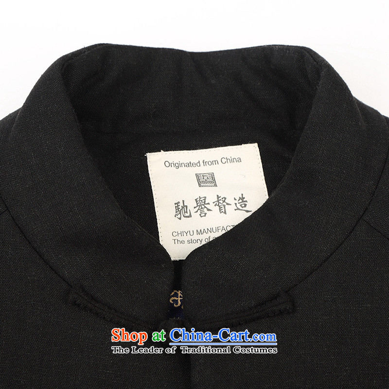 Renowned men Tang Dynasty Chinese tunic loose in the long coat male cotton coat winter China wind-thick cotton in older Chinese men's jackets聽D1816- crisp black聽XXXL, robe renowned (CHIYU) , , , shopping on the Internet