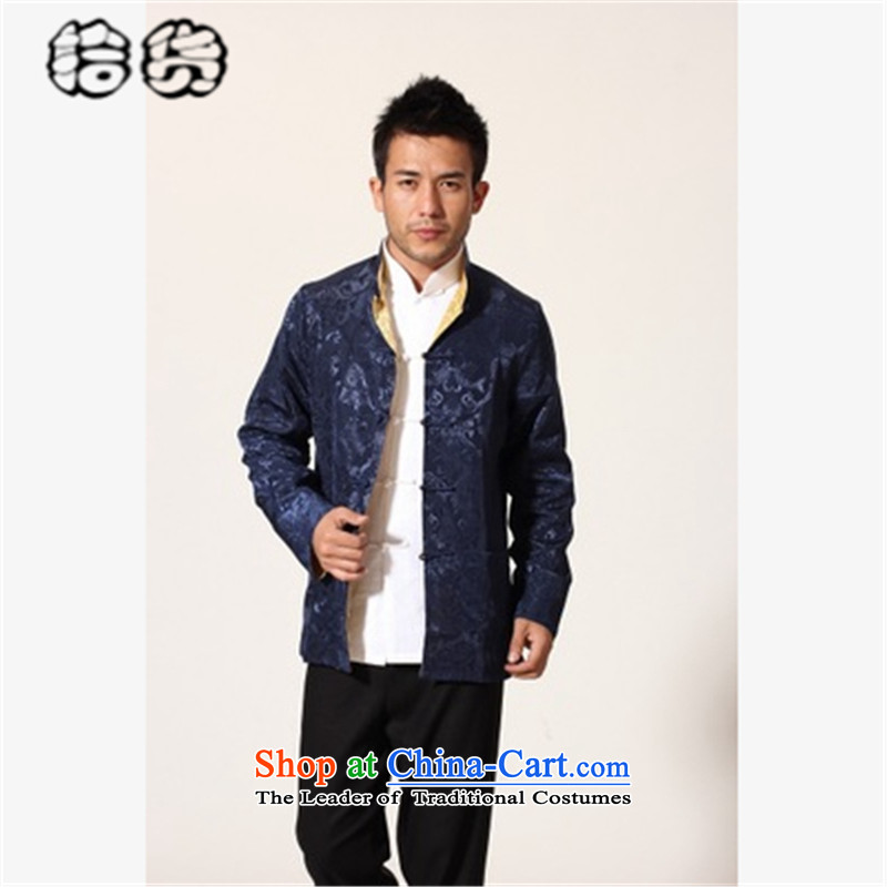 Pick the new 2015 Autumn upscale Tang Dynasty Chinese Men's Mock-Neck Large Tang dynasty emulation silk silk male jacket retro dragon design Han-sided wearing blue and yellow?175