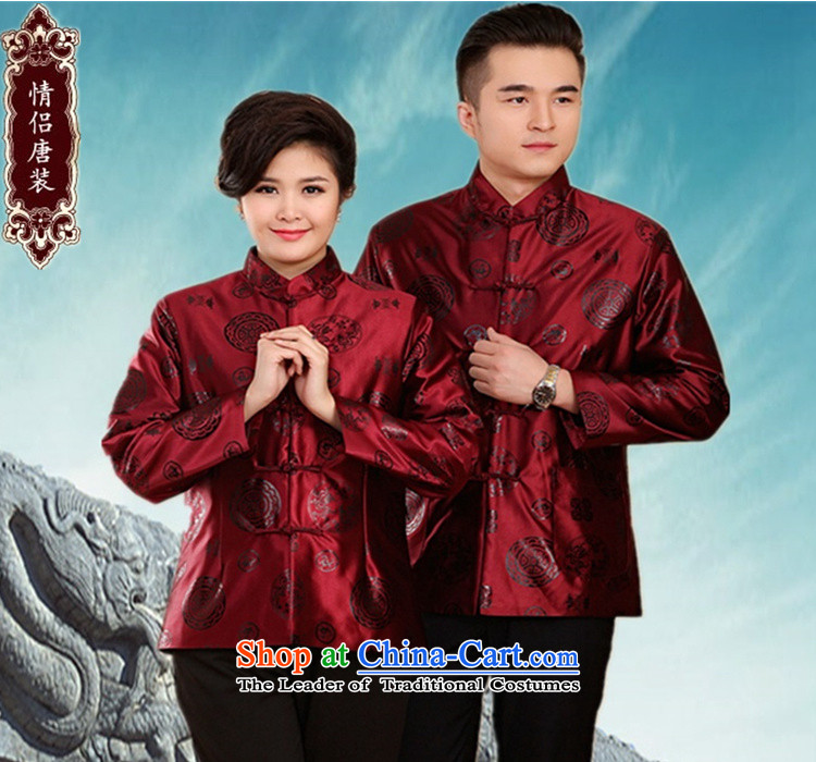 Many of the Mai-Mai older couples Tang blouses Men's Jackets Tang dynasty older couples Fall/Winter Collections ãþòâ older persons Tang dynasty, purple, female, -2069 T-shirt, pictures, prices, 4XL brand platters! The elections are supplied in the national character of distribution, so action, buy now enjoy more preferential! As soon as possible.