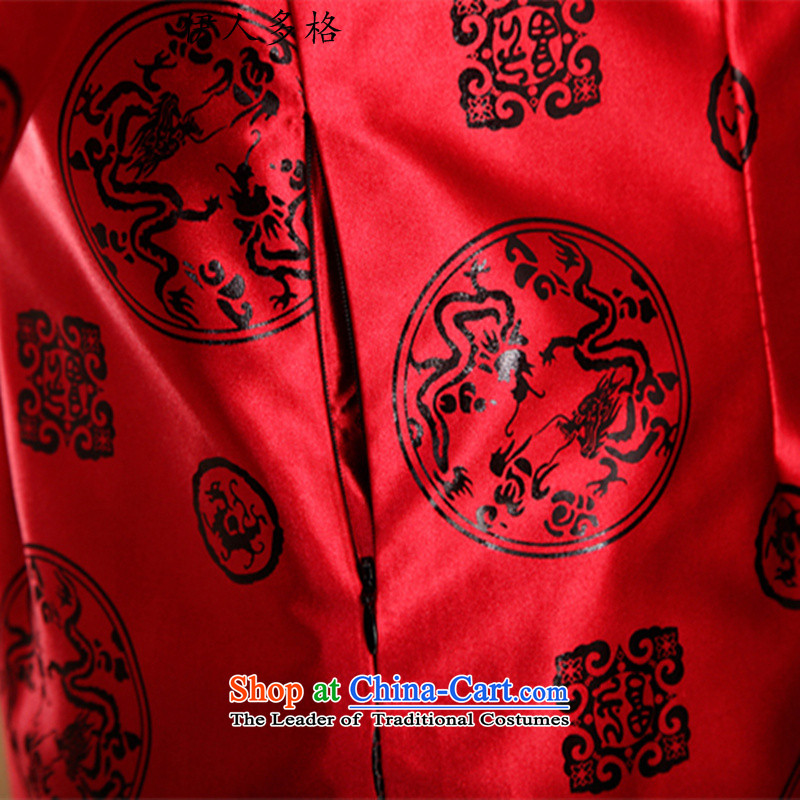 Many of the Mai-Mai older couples Tang blouses Men's Jackets Tang dynasty older couples Fall/Winter Collections ãþòâ older persons Tang dynasty, purple, female, -2069 Ms. 4XL, shirt Mai-mai multiple cells (YIRENDUOGE) , , , shopping on the Internet
