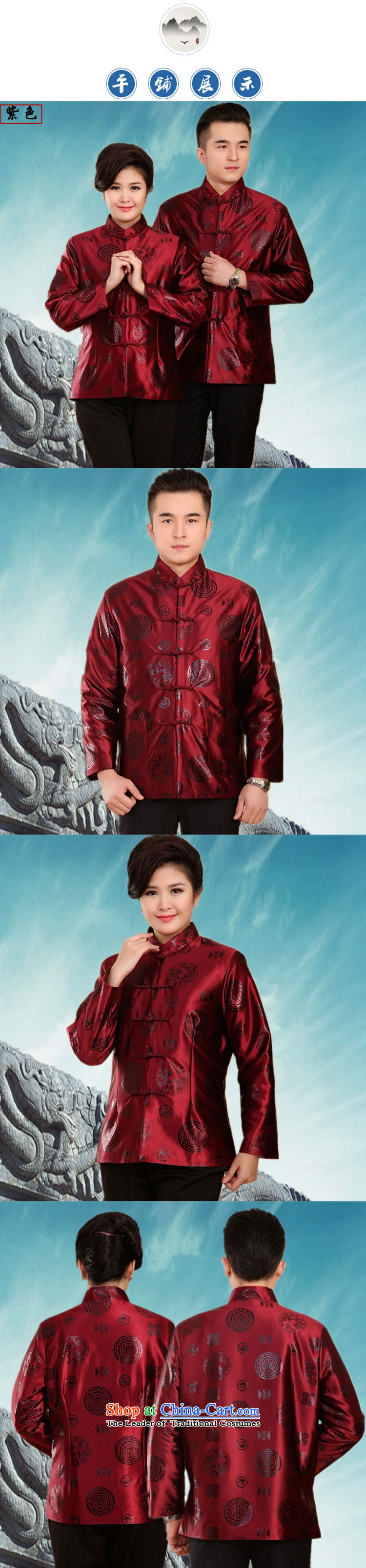 Top Luxury new autumn and winter Tang jacket men in older add cotton jacket Tang male banquet grandpa replacing Tang dynasty China wind ãþòâ -2069) purple shirt Women Men 185 pictures, prices, brand platters! The elections are supplied in the national character of distribution, so action, buy now enjoy more preferential! As soon as possible.