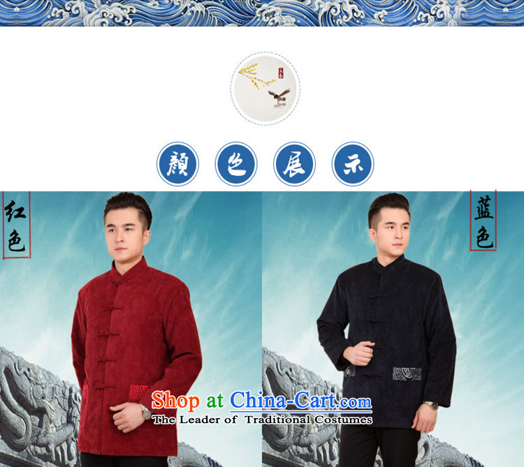 The Mai-Mai multi-    year 2015 new middle-aged men winter cotton Tang Dynasty Large thick men Tang Dynasty Chinese long-sleeved shirt and Tang dynasty 2059# Male Red XXXL/185 ãþòâ picture, prices, brand platters! The elections are supplied in the national character of distribution, so action, buy now enjoy more preferential! As soon as possible.