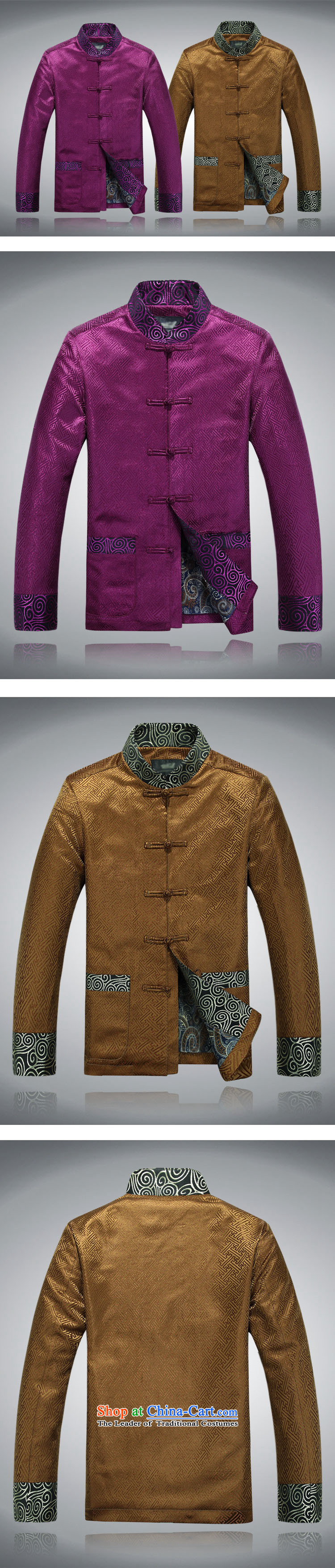 Kyung-ho covered by the autumn and winter men's jacket from older Tang business and leisure embroidery China wind long-sleeved thick Tang dynasty purple聽XXL picture, prices, brand platters! The elections are supplied in the national character of distribution, so action, buy now enjoy more preferential! As soon as possible.