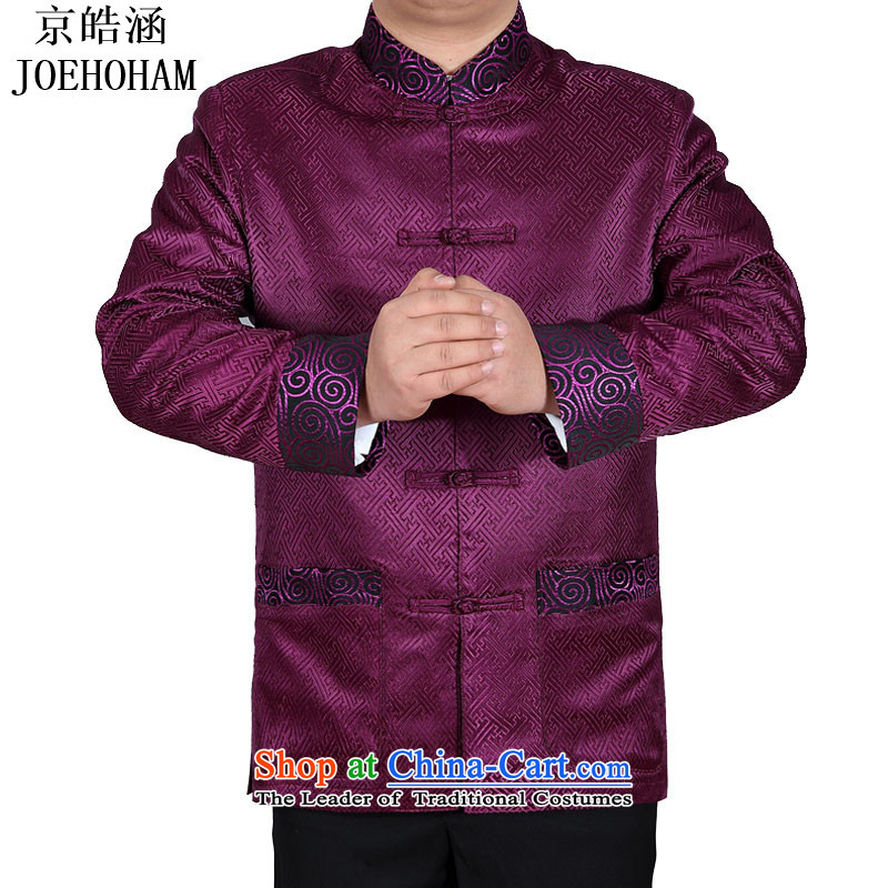 Kyung-ho covered by the autumn and winter men's jacket from older Tang business and leisure embroidery China wind long-sleeved Tang Dynasty Thick Purple?XXL