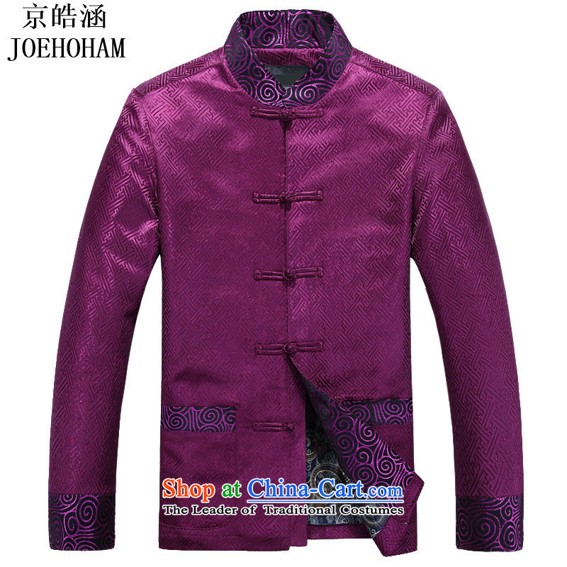 Kyung-ho covered by JOE HOHAM autumn and winter jacket from older Tang business and leisure China wind-thick Tang dynasty purple聽XL