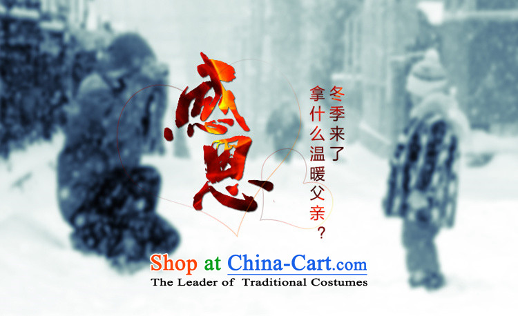 Top Luxury New Fall/Winter Collections of thick cotton-Tang dynasty in older men Large Tang China Wind Jacket collar grandfather Jacket - Satin red聽XXL/180, pictures of the golden dragon, prices, brand platters! The elections are supplied in the national character of distribution, so action, buy now enjoy more preferential! As soon as possible.