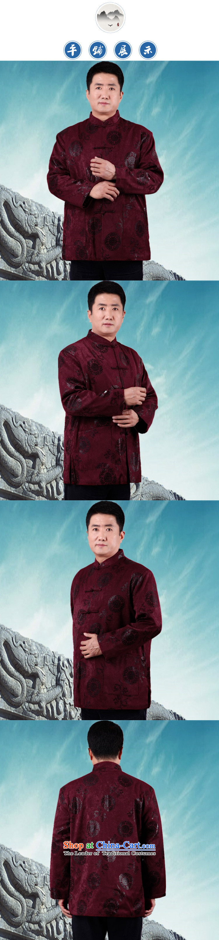 Top Luxury New Fall/Winter Collections of men in older men robe Tang dynasty ãþòâ retro China wind long-sleeved shirt serving Birthday Celebrated male cotton coat L/170 red jacket picture, prices, brand platters! The elections are supplied in the national character of distribution, so action, buy now enjoy more preferential! As soon as possible.