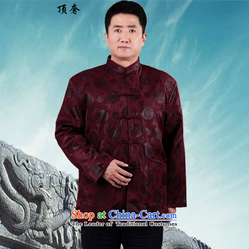 The elderly in the luxury of the top coat man Tang dynasty winter clothing cotton coat grandfather boxed wedding father replacing men's Birthday Celebrated manually disc detained winter thick robe aubergine?XXL_180 Tang Dynasty