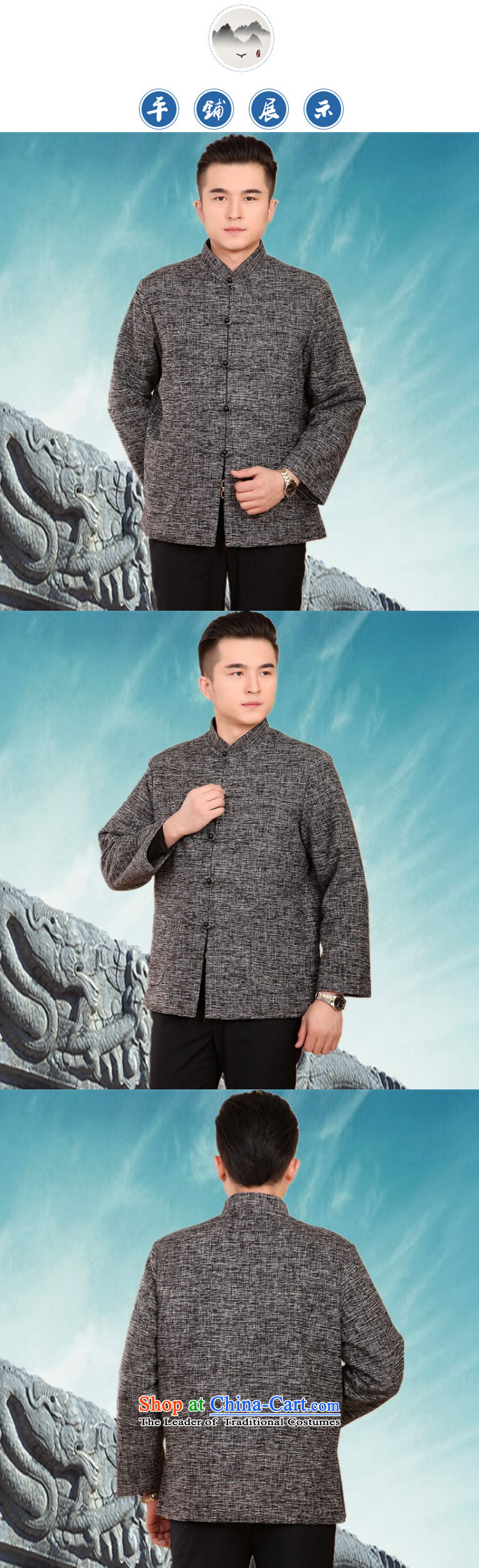 Top Luxury of older men winter coats Tang dynasty ãþòâ older Chinese national disk life too thick robe autumn and winter detained, lenient to xl leisure shirt MA3XL/185 Gray Photo, prices, brand platters! The elections are supplied in the national character of distribution, so action, buy now enjoy more preferential! As soon as possible.