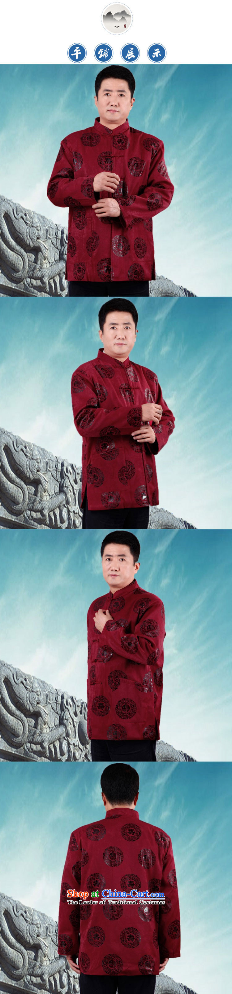 Top Luxury autumn and winter Tang jacket in older Tang add cotton jacket male banquet grandpa replacing Tang dynasty China wind collar shou ring tray clip cotton fuchsia manually聽XL/175 picture, prices, brand platters! The elections are supplied in the national character of distribution, so action, buy now enjoy more preferential! As soon as possible.