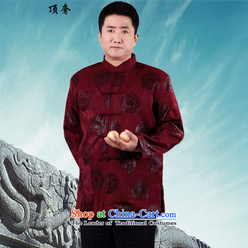 Top Luxury of older persons in the New Men long-sleeved shirt Tang Dynasty Chinese middle-aged men's father grandfather of autumn and winter collar disc - cotton clothing clip ring aubergine?XXL/180 fu shou