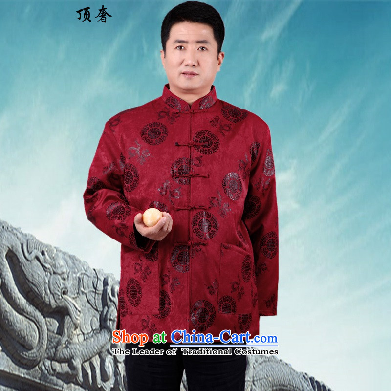 Top luxury in the new age of Tang Dynasty winter cotton coat Chinese manual tray clip cotton birthday of the birthday of the elderly retro China wind collar robe father grandfather�L/170 red