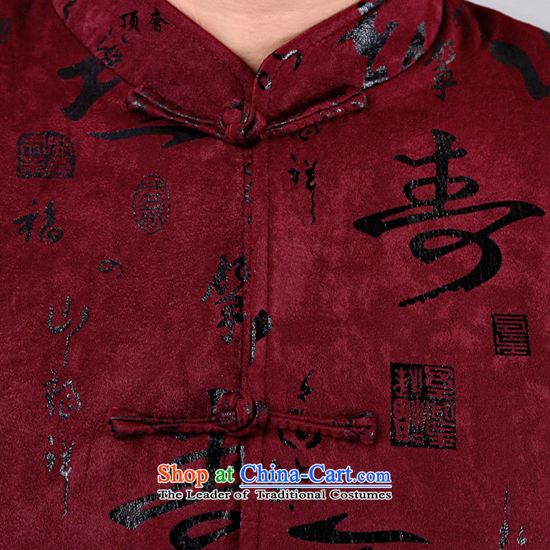 Top Luxury new men in Tang Dynasty older birthday Tang blouses autumn and winter thick cotton clothing Tang dynasty older father replacing banquet birthday collar large padded coats aubergine聽3XL/190, top luxury shopping on the Internet has been pressed.