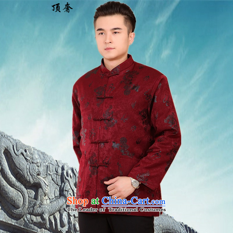 Top Luxury New Fall/Winter Collections of thick cotton-Tang dynasty in older men Large Tang Jacket China Wind Jacket - Men's grandfather satin dragon, A聽top luxury.... XXL/180, aubergine shopping on the Internet