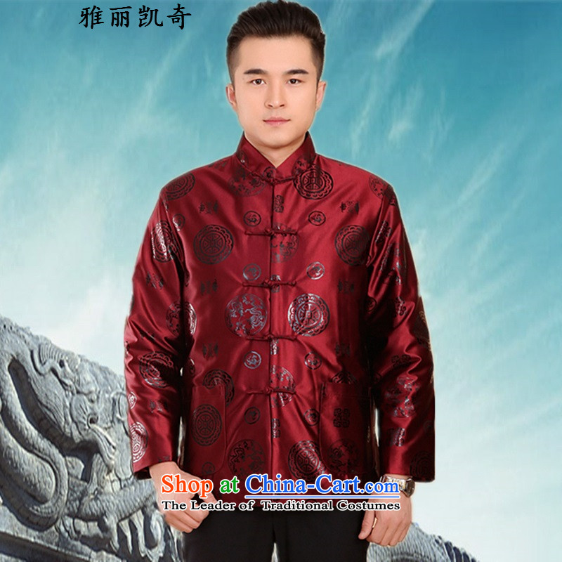 Alice Keci couples with Fall_Winter Collections of Tang Dynasty Jacket coat jacket from older men Tang dynasty gifts thick jacket Chinese Birthday Golden Coat purple shirt men men 190