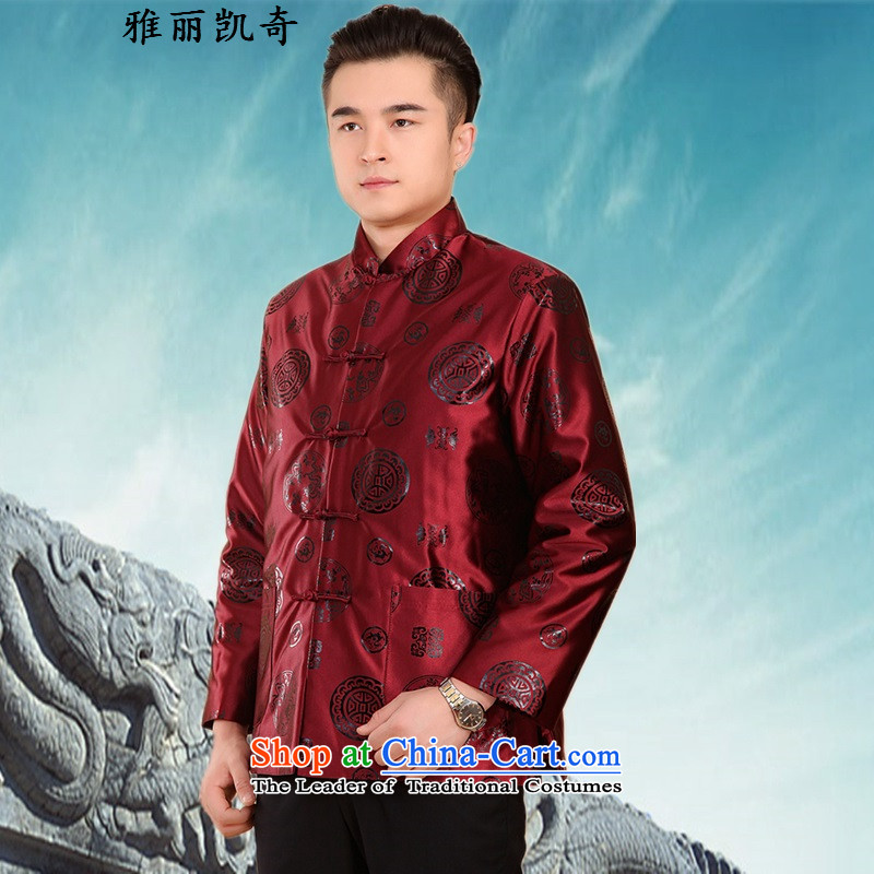 Alice Keci couples with Fall/Winter Collections of Tang Dynasty Jacket coat jacket from older men Tang dynasty gifts thick jacket Chinese Birthday Golden Coat purple shirt men men 190, Alice keci shopping on the Internet has been pressed.