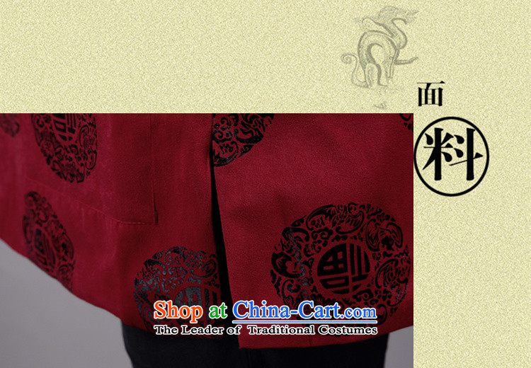 The Mai-Mai more men in Tang Dynasty older birthday Tang blouses autumn and winter thick cotton clothing Tang dynasty older father replacing larger robe over life birthday dress聽3XL/185 aubergine picture, prices, brand platters! The elections are supplied in the national character of distribution, so action, buy now enjoy more preferential! As soon as possible.