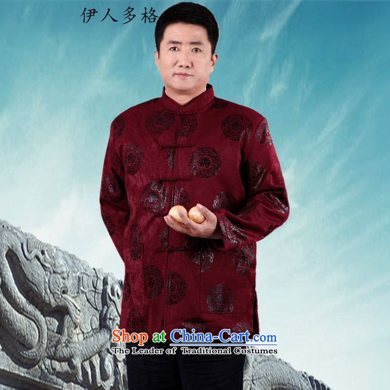 The Mai-Mai more men in Tang Dynasty older birthday Tang blouses autumn and winter thick cotton clothing Tang dynasty older father replacing larger robe over life birthday dress聽3XL_185 aubergine