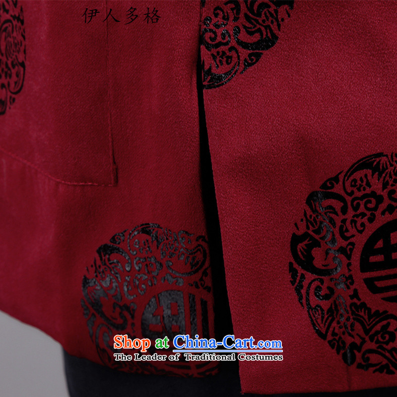 The Mai-Mai more men in Tang Dynasty older birthday Tang blouses autumn and winter thick cotton clothing Tang dynasty older father replacing larger robe over life jackets aubergine聽3XL/185, birthday of multiple cells (YIRENDUOGE) , , , shopping on the Int