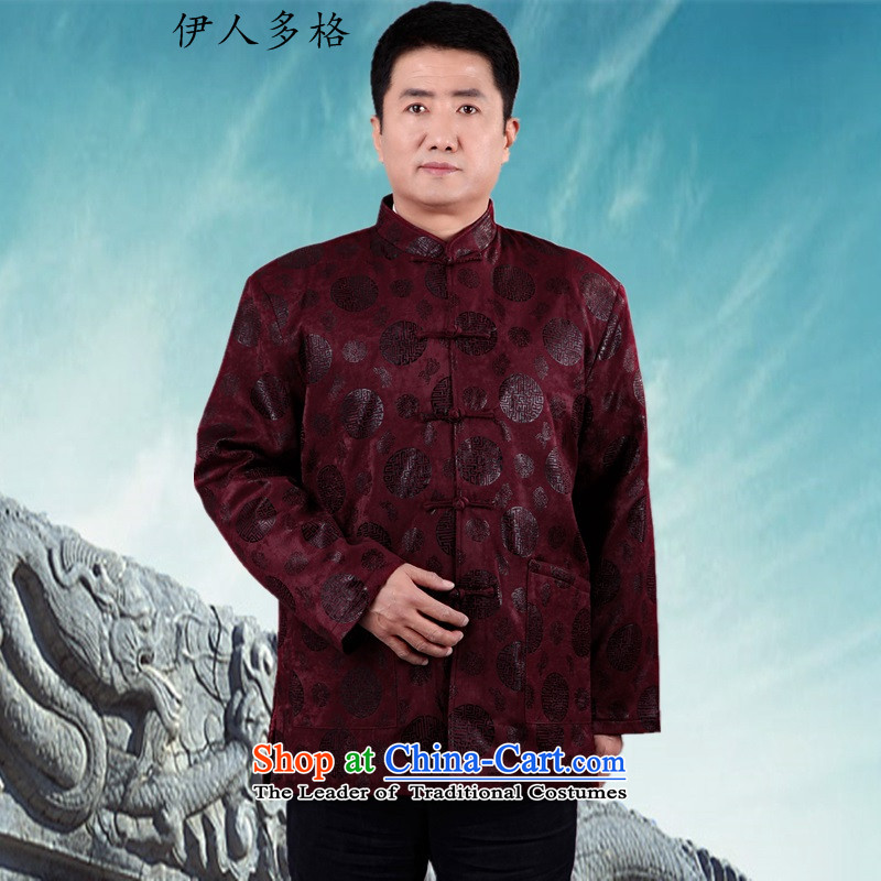 The Mai-Mai multiple cells in the autumn and winter new older men Tang dynasty cotton coat jacket male Chinese leisure collar disc detained Han-robe over life banquet shirts birthday?XXL/180 aubergine