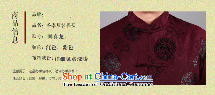 Princess Selina Chow (fiyisis) autumn and winter new elderly men, in cotton-padded coats Tang dynasty thick coat t-shirt collar Tang Dynasty Chinese national consultations red聽XXL/180 picture, prices, brand platters! The elections are supplied in the national character of distribution, so action, buy now enjoy more preferential! As soon as possible.