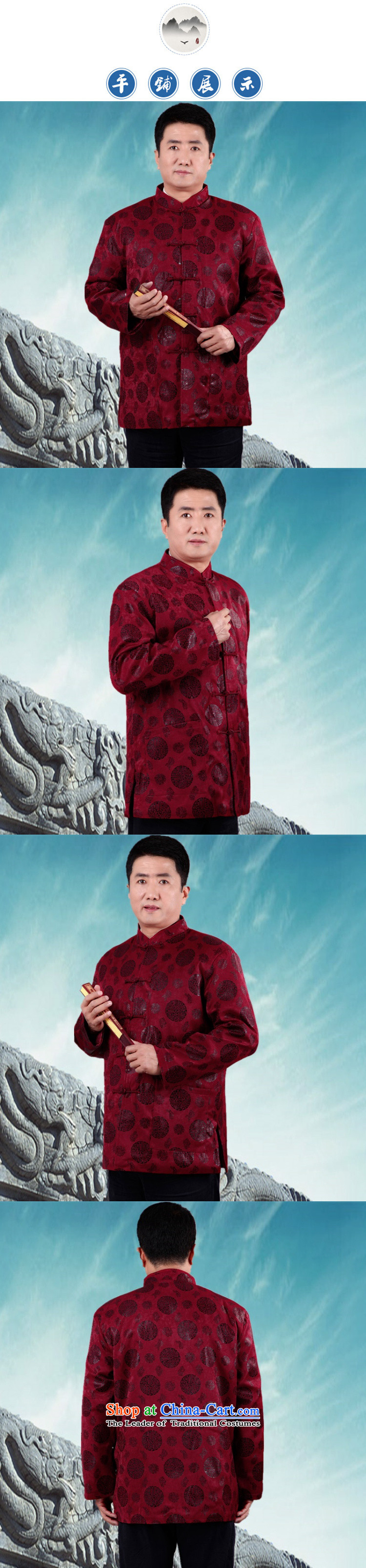 Princess Selina Chow (fiyisis). Older men new long-sleeved shirt Tang Dynasty Chinese middle-aged men's father grandfather of autumn and winter coats collar cotton red XXL/180 picture, prices, brand platters! The elections are supplied in the national character of distribution, so action, buy now enjoy more preferential! As soon as possible.