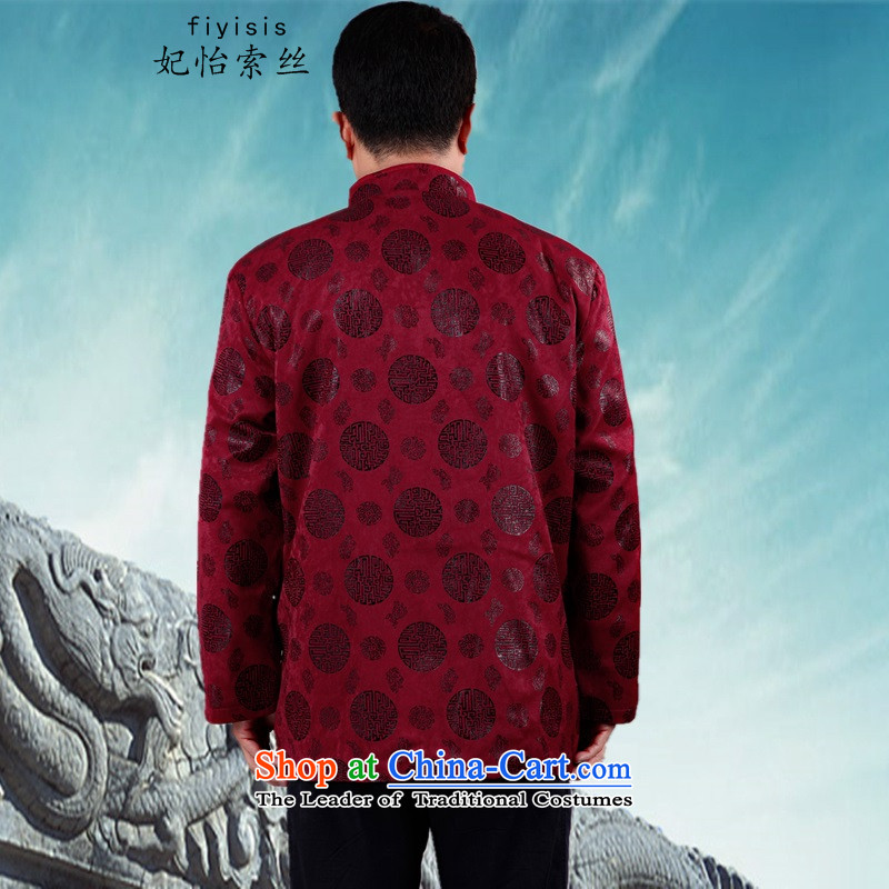 Princess Selina Chow (fiyisis). Older men new long-sleeved shirt Tang Dynasty Chinese middle-aged men's father grandfather of autumn and winter coats collar cotton red XXL/180, Princess Selina Chow (fiyisis) , , , shopping on the Internet