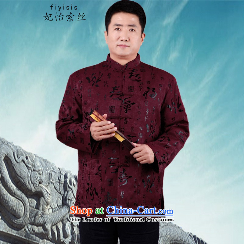 The Mai-Mai more men Tang jacket of autumn and winter coats of older persons in the thick of Tang dynasty China wind load dad relax Fu Lu Shou Kenneth Ting birthday dress fuchsia too XL/175