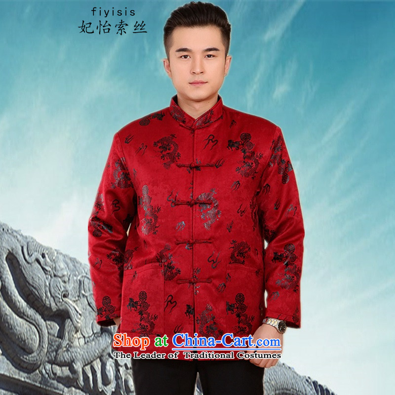 Princess Selina Chow (fiyisis). Older men Tang dynasty large long-sleeved jacket coat to thick older too life satin Tang blouses autumn and winter, Red?3XL/185