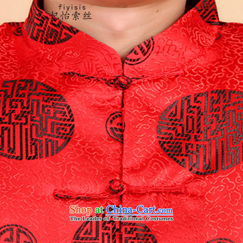Princess Selina Chow (new) in fiyisis older men Tang jacket with large leisure autumn Tang Dynasty Chinese long-sleeved thickened with Grandpa shirt cotton coat red聽XL/175, Princess Selina Chow (fiyisis) , , , shopping on the Internet