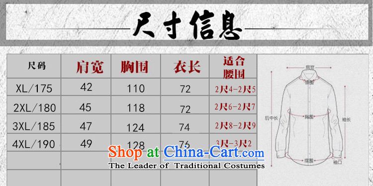 Princess Selina Chow (fiyisis) Fall/Winter Collections in the new elderly men Tang Tang dynasty robe jacket cotton coat grandpa too life jacket, served with ma gray聽XL/175 father picture, prices, brand platters! The elections are supplied in the national character of distribution, so action, buy now enjoy more preferential! As soon as possible.