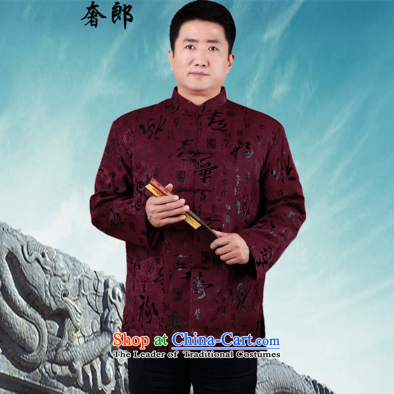 The luxury of health of older persons in the Tang Dynasty Men long-sleeved shirt Chinese middle-aged men father of autumn and winter coats cotton grandpa autumn and winter thick cotton coat of large thick clothes?XL_175 aubergine