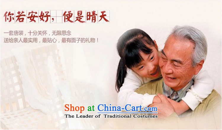 The luxury of health of older persons in the Tang Dynasty Men long-sleeved shirt Chinese middle-aged men's Han-costume father grandfather autumn jackets long sleeve jacket plus cotton Tang Dynasty Male Red XL/175 grandpa picture, prices, brand platters! The elections are supplied in the national character of distribution, so action, buy now enjoy more preferential! As soon as possible.