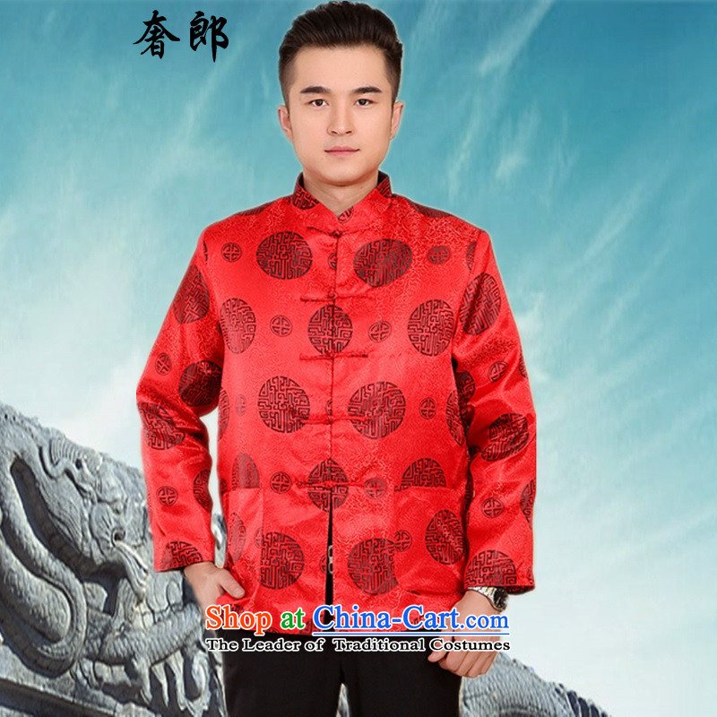 The luxury health new Fall/Winter Collections of men in older men robe Tang Dynasty ?t��a Chinese long-sleeved shirt men's cotton coat jacket Tang dynasty cotton coat grandpa too red T-shirt?XL/175 Shou